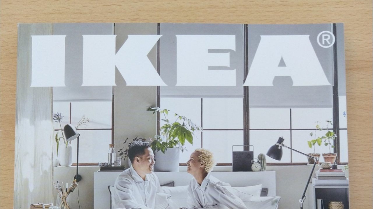 https://www.geobuzon.es/wp-content/uploads/2020/02/Catálogo-IKEA-2020-1280x720.jpg